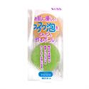 【VeSS】泡泡洗顏球