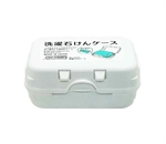 🌟【YAMADA】攜帶式肥皂盒