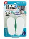 【LEC】布鞋用去污海綿(4入)