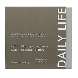 【Daily Life】香氛芳香夾 (草本柑橘)