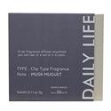 【Daily Life】香氛芳香夾 (麝香鈴蘭)