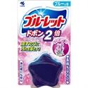 【小林製藥】BLUELET馬桶清潔錠(薰衣草)