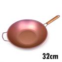 【HOREI】TIARA三層鈦鋁合金鍋-玫瑰金32CM