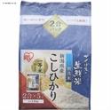 【IRIS OHYAMA】新潟越光米 無洗米 (1.5kg)
